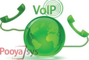 ویپ (VoIP) چیست؟