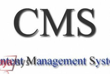 آشنایی با CMS و کاربردهای آن