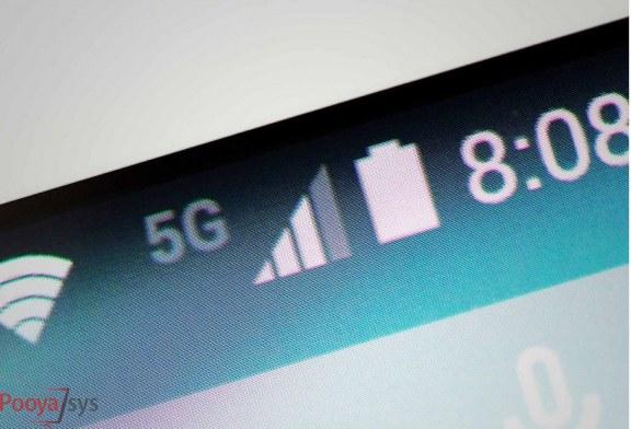 کاهش هوشمند مصرف داده های اینترنتی توسط سیستم عامل اندورید ۷٫۰