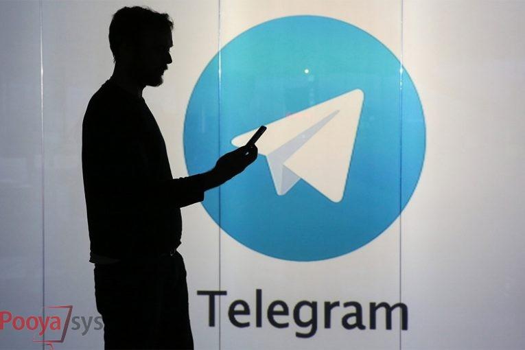انتقال برخی از سرورهای تحویل محتوای تلگرام به ایران