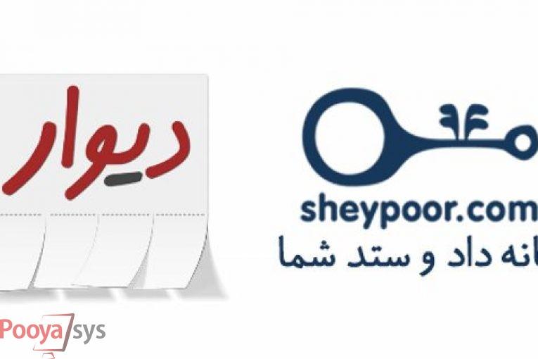 دیوار و شیپور جزء بیشترین کلاهبرداران اینترنتی در ایران بحساب می آیند