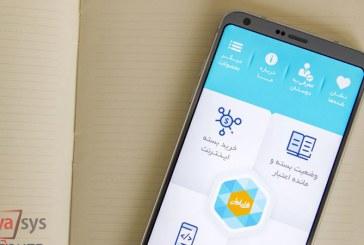 عقد قرارداد همراه اول و نوکیا جهت پیاده سازی شبکه ۵G موبایل در ایران
