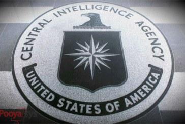 افشا شدن نام دو ابزار هک سازمان سیا توسط ویکی لیکس
