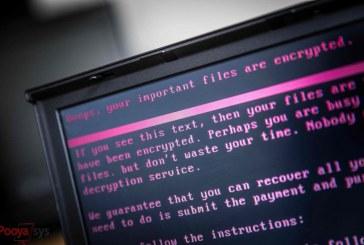 حمله گسترده باج افزار پتیا به شبکه های رایانه ای