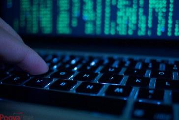باج افزار واناکرای رمزگشایی شد