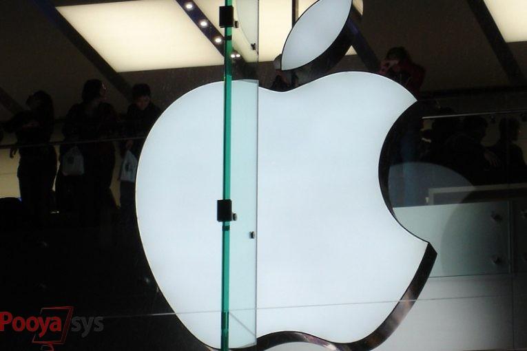 وصله دهها آسیبپذیری در بهروزرسانیِ امنیتی شرکت اپل