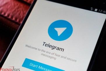 ابزار نفوذ برای کشف آسیبپذیری SQL در وبگاهها با تلگرام کنترل میشود