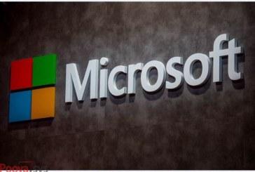 مایکروسافت برنامهی پاداش در ازای اشکال برای ویندوز را برگزار میکند