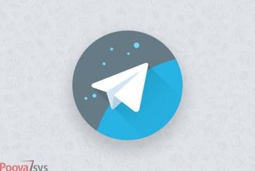 آپدیت جدید تلگرام: ارسال پیام های محو شونده، بیوگرافی و…