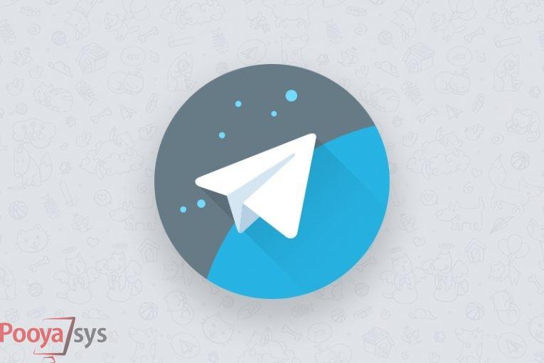 آپدیت جدید تلگرام: ارسال پیام های محو شونده، بیوگرافی و...