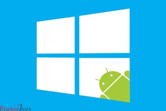 امکان جفت شدن گوشی اندروید و کامپیوتر در آخرین بیلد اینسایدر ویندوز ۱۰