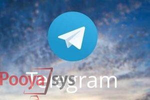انتقال سروهای اصلی تلگرام