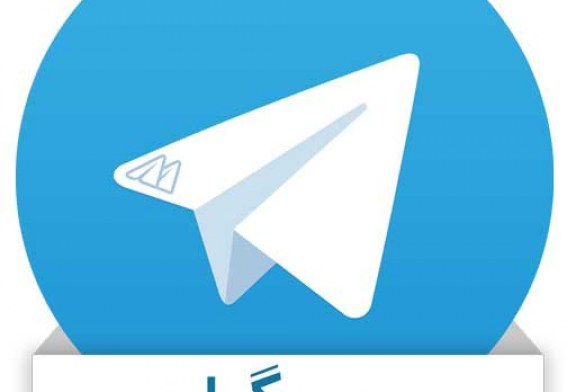 براساس گفته مدیر عامل تلگرام موبوگرام نا امن است و استفاده از آن را توصیه نمی شود