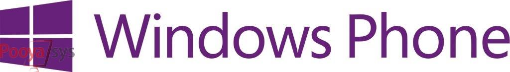 مایکروسافت ویندوزفون را حذف کرد