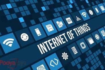 امنیت در اینترنت اشیاء تا چه حد ضروری محسوب می شود؟