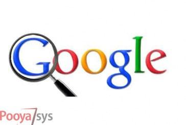 از دسترس خارج شدن سرویسهای جیمیل، یوتیوب و گوگلمپ از شرکت گوگل