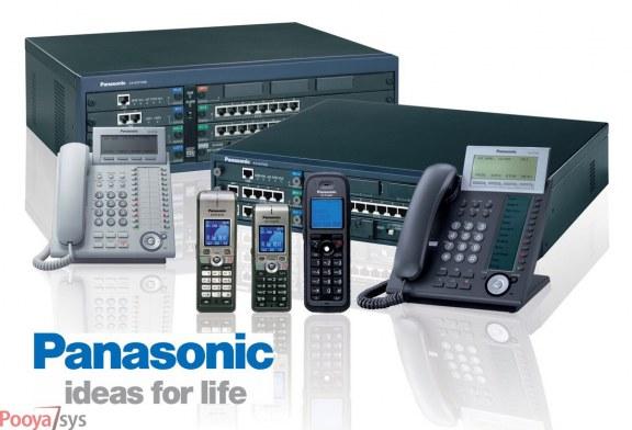تلفن سانترال ضرورتی برای کسب و کار