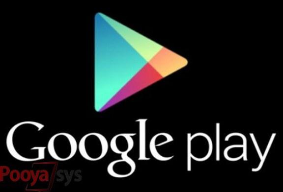 حذف  ۵۰۰ اپلیکیشن به دلیل احتمال آلودگی به بدافزار توسط گوگل پلی