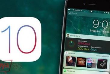 اپل ضعف امنیتی WPA2 را در آپدیت اخیر iOS برطرف نموده است