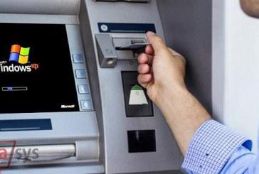 بدافزار جدید به نام ATMii میتواند پول نقد را از دستگاههای خودپرداز خالی کند