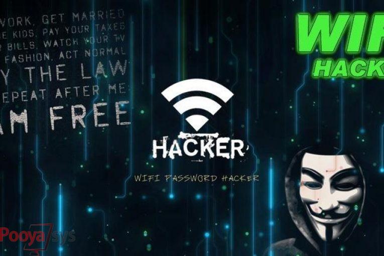 آسیبپذیر بودن پروتکل WPA2