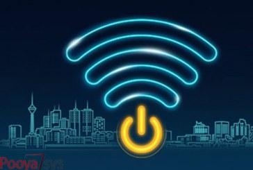 رونمایی از فناوری وای فای جدید در کره جنوبی