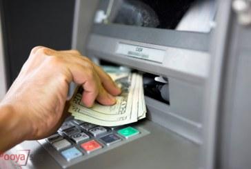 هشدار پلیس دربارهی افزایش حملات سایبری به دستگاههای خودپرداز بانک ها