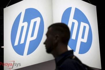 کمپانی اچ پی در محصولات خود بدافزار نصب میکند