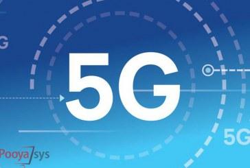 سامسونگ قصد دارد در حوزه تجهیزات شبکه ۵G فعالیت خود را گسترش دهد