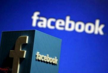 شناسایی پستهای حاوی مطالب خودکشی توسط هوش مصنوعی جدید در فیس بوک