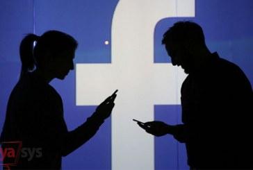 درآینده نزدیک برای ورود به فیس بوک باید یک عکس سلفی بگیرید