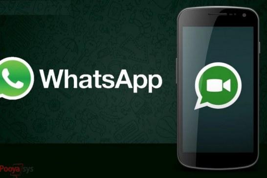 ممانعت ادمین از ارسال پیام توسط کاربر ، قابلیت جدید در نسخه بتای واتس اپ