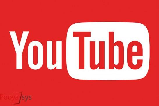 یوتیوب سرویس استریم موسیقی جدیدی به زودی معرفی میکند