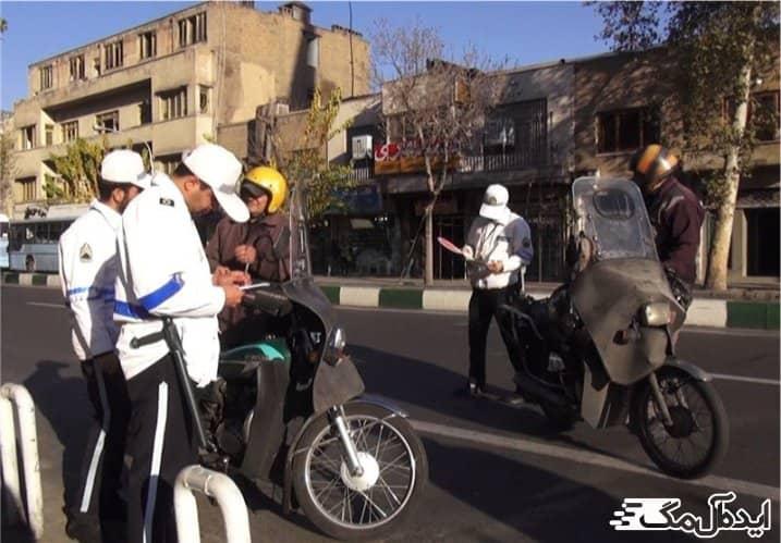 خلافی موتور سیکلت را چگونه استعلام کنیم ؟