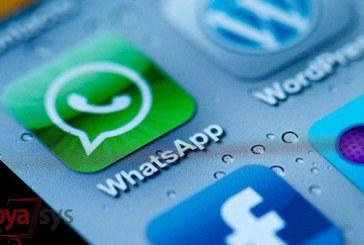 فراهم سازی اضافه کردن افراد به گروههای خصوصی توسط باگ سرورهای واتساپ