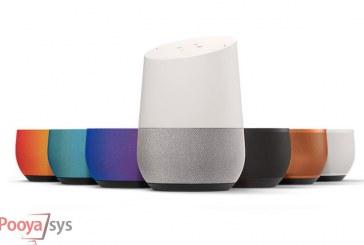 فروش ثانیه ای بلندگوی هوشمند گوگل هوم توسط کمپانی گوگل