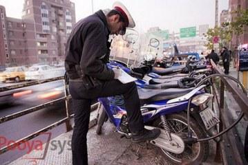 خلافی موتور سیکلت