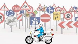 خلافی موتورسیکلت