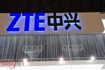 کمپانی ZTE  به دنبال ساخت اولین موبایل ۵G است