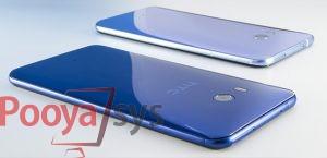 تاریخچه شرکت HTC