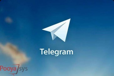 چگونه تلگرام را رفع فیلتر کنیم؟