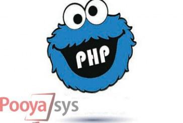 زبان برنامه نویسی php چیست؟