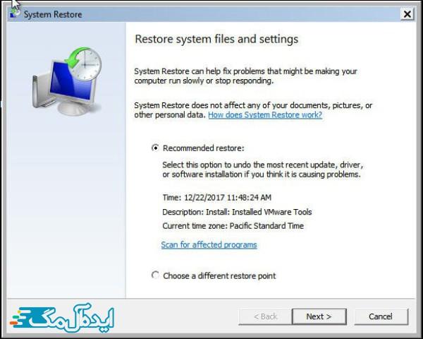 فعال کردن system restore در ویندوز 7 - مرحله اول