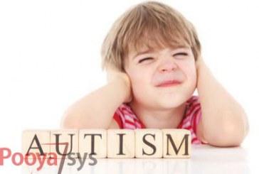 علائم کودکان مبتلا به اوتیسم