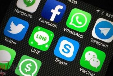 برنامه خارجی جایگزین تلگرام