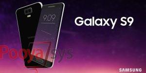 فرق گوشی S8 و S9