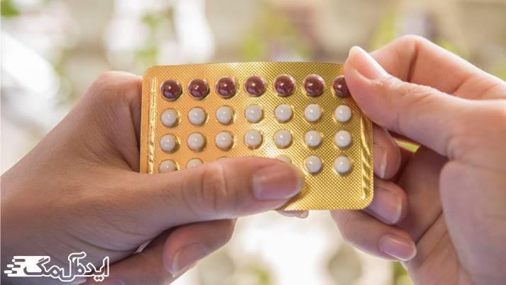 عارضه های قرص ضد بارداری