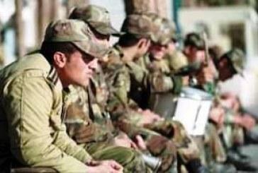 شرایط معافیت سربازی (۳)
