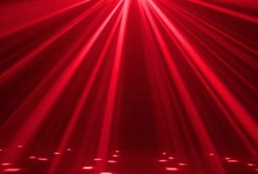 اشعه مادون قرمز چیست؟