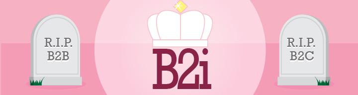 بازاریابی به روش نوین B2I